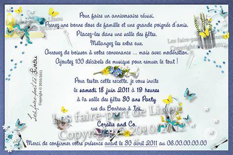 Invitation Humoristique Anniversaire Carte Invitation Anniversaire
