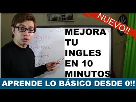 Aprender Ingles Desde Cero Curso De Ingles Gratis Youtube