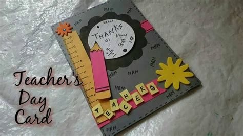 diy teachers day card making idea   craftlas