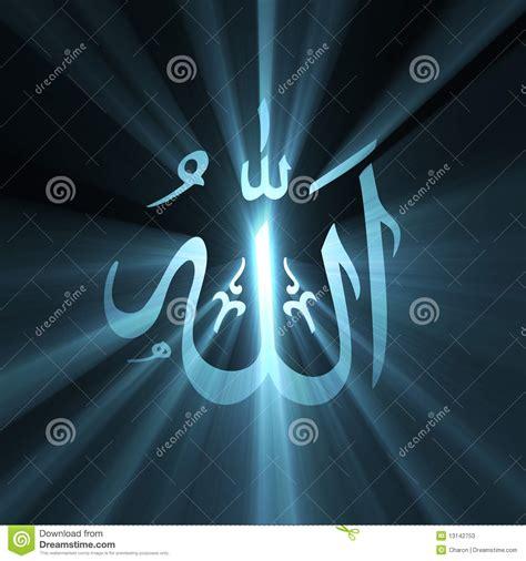 allah arabic symbol light flare stock  image
