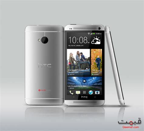 htc one mobile price htc one price in pakistan pakmobinfo