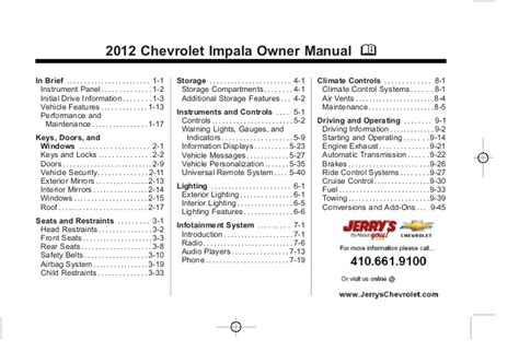 Chevy Impala Owner Manual Baltimore Maryland