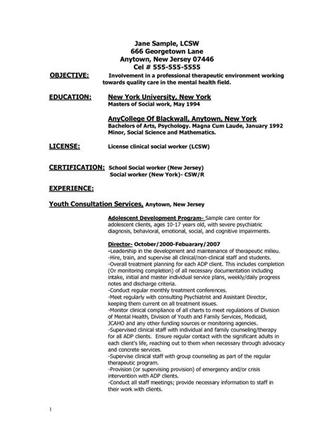 school psychology resumes resume cover letter