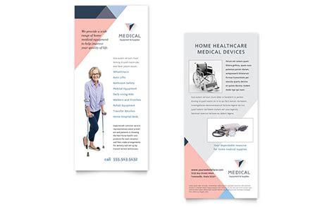 home medical equipment rack card template design