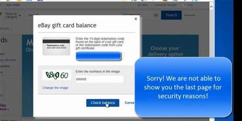 check  ebay gift card balance howtech