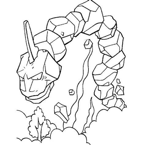 Pokemon Of Mega Torterra Free Colouring Pages