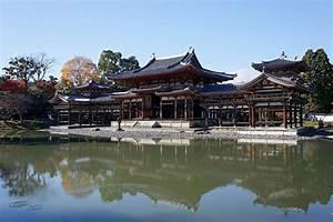 Architecture Japonaise Traditionnelle : uji wikipedia ~ Melissatoandfro.com Idées de Décoration