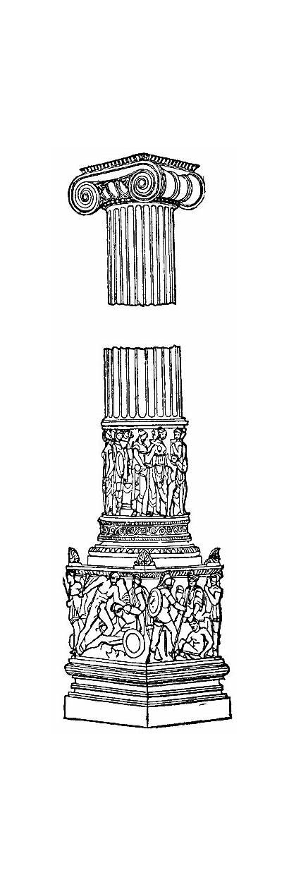 Greek Ancient Artemision Pelare