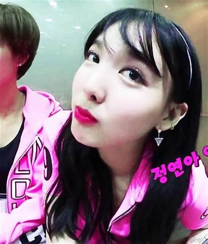 Twice Gifs Kiss Kpop Nayeon Pop Jyp