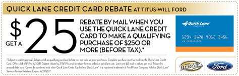 Genuine Ford Quick Lane Credit Card Special Service Rebate