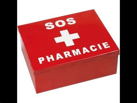 boite à pharmacie reptilina boite 224 pharmacie