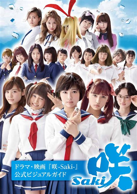 saki  action special  subtitle indonesia hd