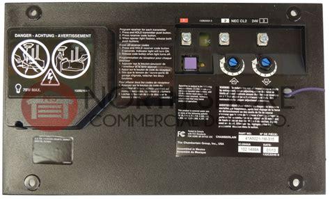 chamberlain liftmaster circuit board