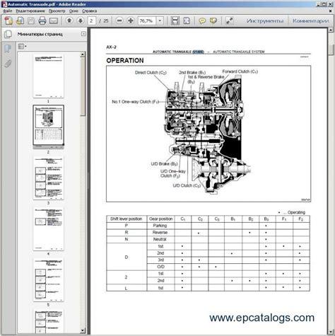 motor auto repair manual 2011 lexus hs spare parts catalogs lexus es 300 2001 repair manual download