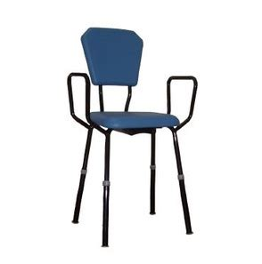stand up assist chairs images