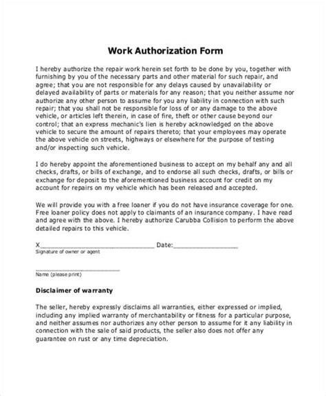 sample authorization forms