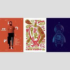 Best Poster Design 50 Excellent Inspirations