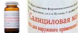Пермский край лечение псориаза