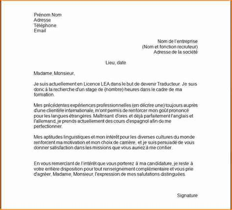 lettre de motivation bureau de tabac 9 lettre de motivation pour demande de stage exemple