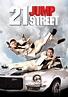 21 Jump Street | Movie fanart | fanart.tv