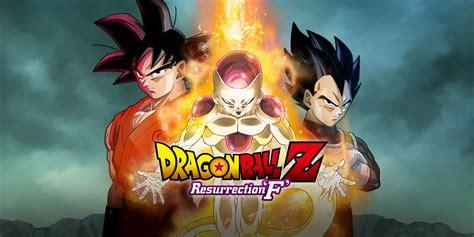 dragon ball  resurrection   coming   theaters