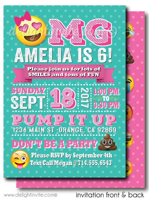 Emoji Birthday Party Invitations Click Image to