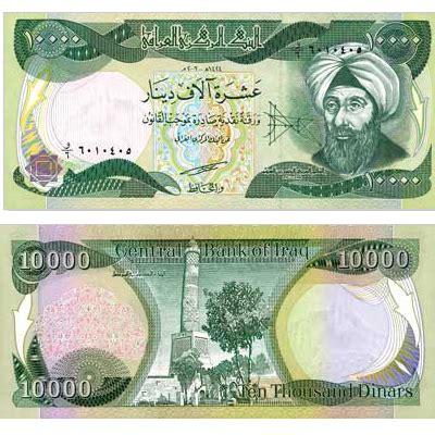 bureau de change dinar algerien taux de change dinar iraquien