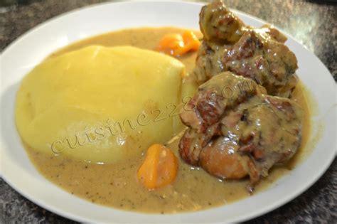 cuisine africaine sauce d 39 arachide azidessi mafe arachide commerciale