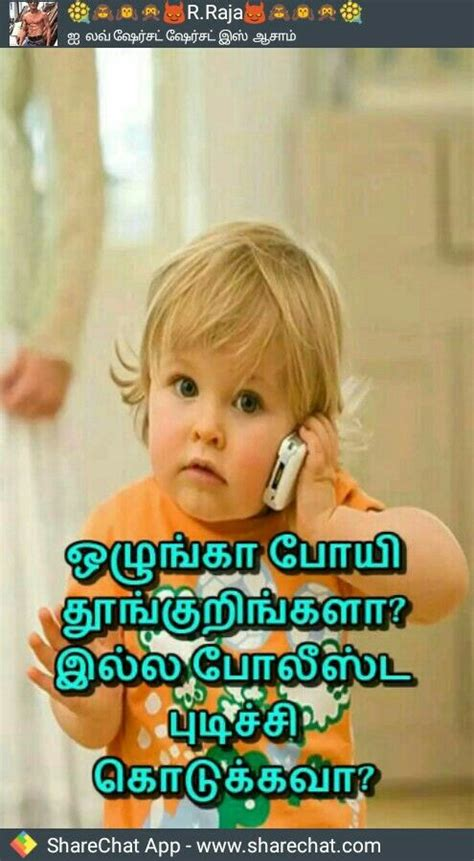 good night althaf comedy pictures night quotes good