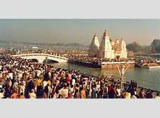 Kurukshetra Festival, Kurukshetra Haryana India 2018 Dates