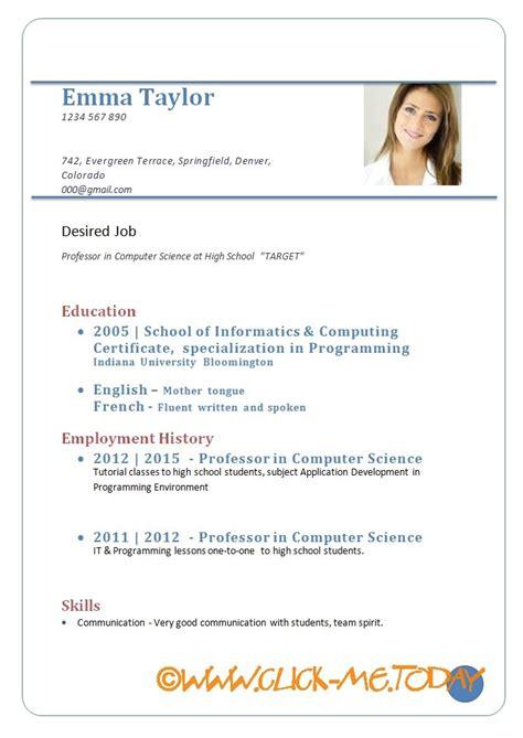 european cv format pdf reportd402 web fc2