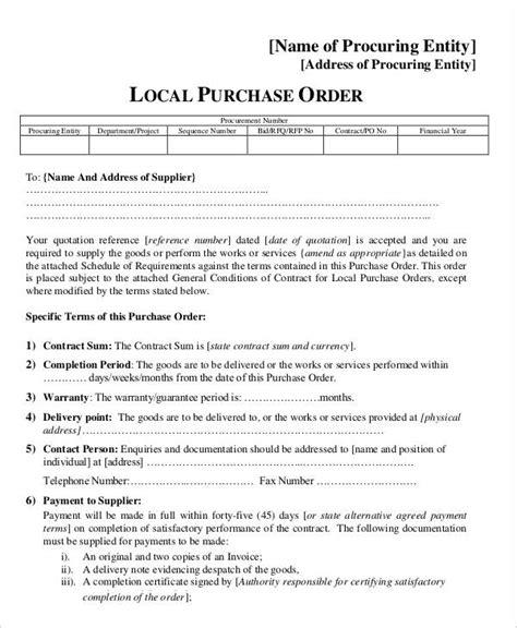 purchase order templates  premium templates