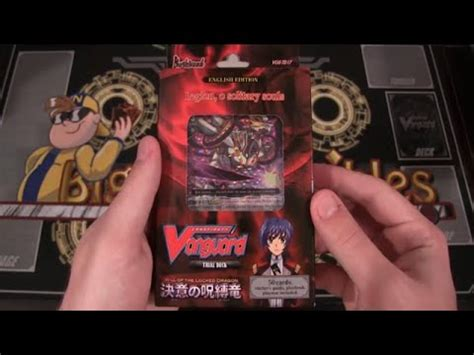 cardfight vanguard trial deck 17 will of the locked dragon
