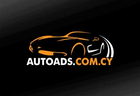 Autoads.com.cy Logo