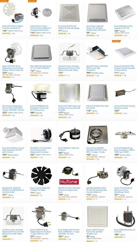 noisy bathroom exhaust fan   easily fix