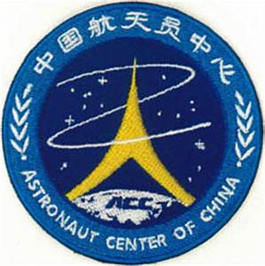 Chinese space agency patches - collectSPACE: Messages