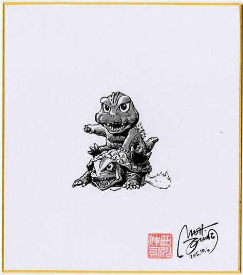 shinji nishikawa  tim bean cute godzilla