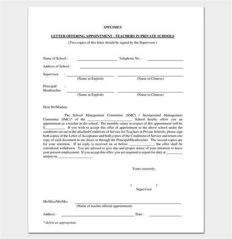 employee appointment letter template   word