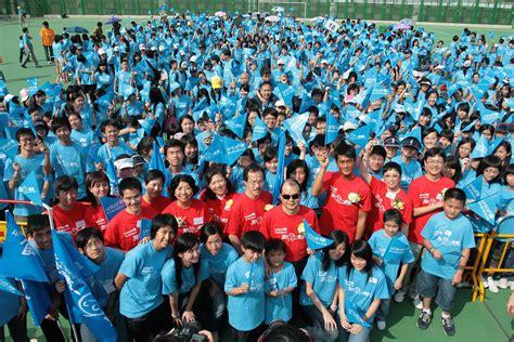 history milestone  children  hong kong committee