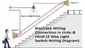 Household Switch Wiring Diagram
