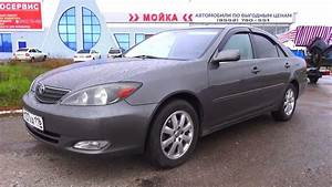 2004 Toyota Camry Se Xv30  Start Up  Engine  And In Depth