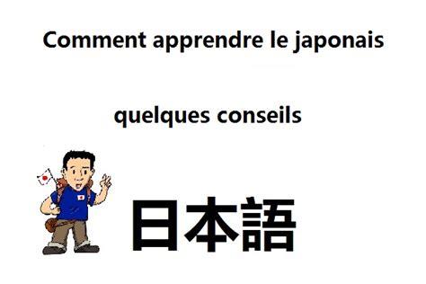cuisine japonaise facile comment apprendre le japonais quelques conseils un