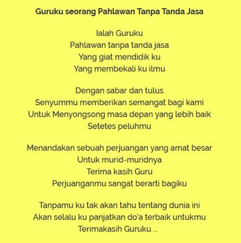 contoh lengkap teks puisi tentang pendidikan  sekolah puisi indonesia