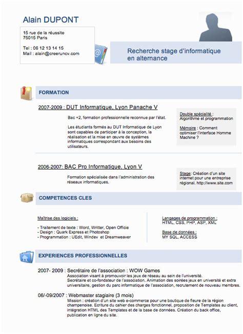 Modele Cv Pour Etudiant by Cv 233 Tudiant 233 T 233 Complexe Modele De Cv Gratuit Pour