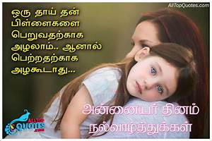 All Top Tamil Happy Mother's Day Kavithai Wishes Greetings ...