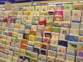 ancient words greeting cards