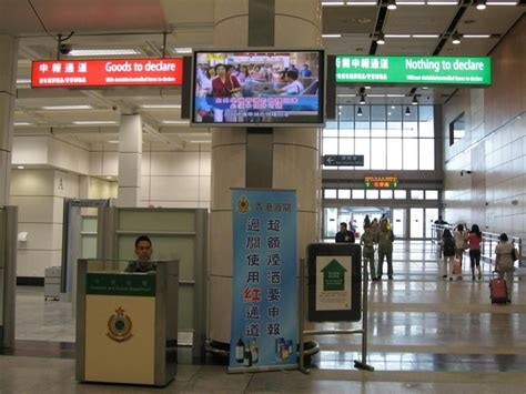 Hong Kong Customs and Excise Department - Photo in 2005