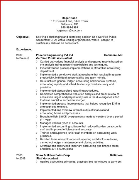 resume sle for accounting 28 images accountant resume accounting resume objective statement 28 images sle