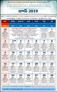 February 2020 Calendar Printable Telangana Telugu Calendars 2019 June Festivals Pdf