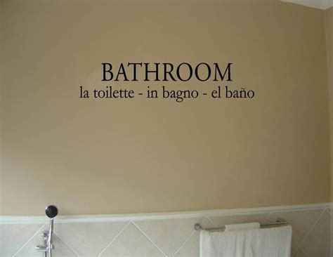 Bathroom Wall Quotes Quotesgram. Halloween Ideas Women. Inexpensive Brunch Ideas. Shower Curtain Ideas For Slanted Ceiling. Craft Ideas For Girls. House Painting Ideas Kerala. Decorating Ideas Simple Backyard Wedding. Photo Ideas For January. Building Backyard Patio Ideas